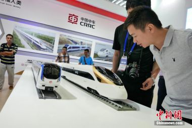 Chinese state-owned enterprises see dramatic profit growth in 2017