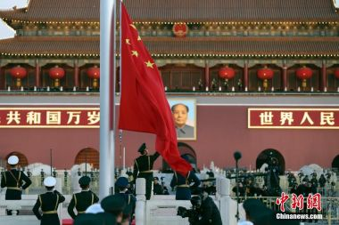 China named world's third most powerful country