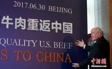 Beijing slams US claims it is not a market economy