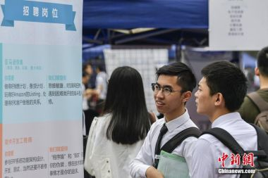China exceeded its annual job creation target in 2017