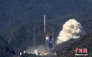 China's 18th space launch of 2018 carries two technology test satellites into orbit from Xichang