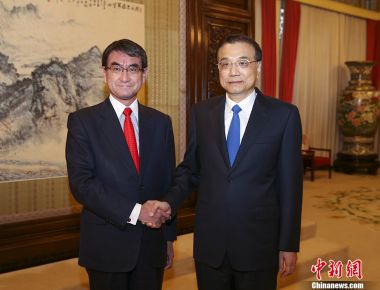 Japanese foreign minister pays state visit to China
