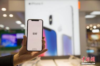 Chinese smartphone market experiences negative growth