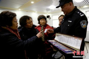 Number of Beijing 'Chaoyang masses' reaches 140,000 in 2017