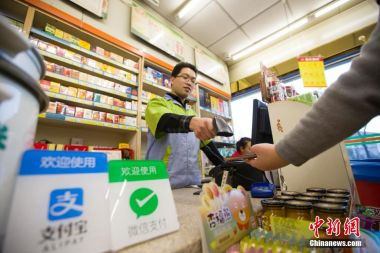 China's netizen population hits new high amid mobile Internet boom
