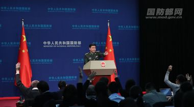 China strongly opposes US Nuclear Posture Review