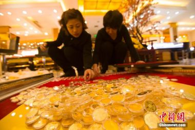 China tops gold consumption table for fifth consecutive year