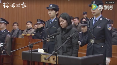 Chinese nanny sentenced to death for killing family