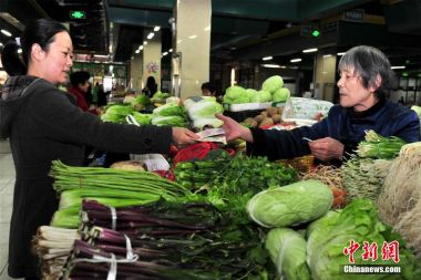 China's consumer price index up 1.5 percent in January
