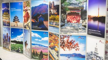 Beijing Tourism Commission exhibition in Helsinki