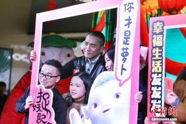 Monster Hunt 2 tops Chinese box office as New Year takings hit record high
