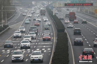 Bad weather worsens travel grief as Chinese New Year holiday wraps up
