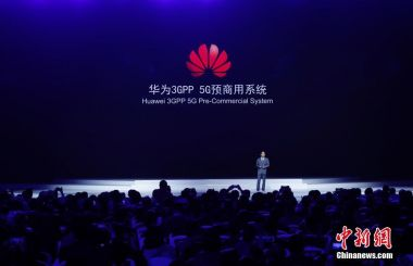 Huawei and Vodafone claim to make first 5G phone call