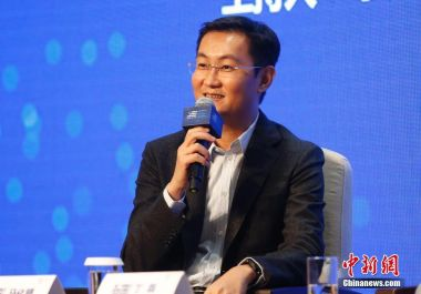 Tencent boss Pony Ma is top CEO in China, says Forbes
