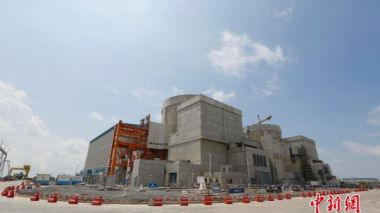 China to overtake US on nuclear energy leadership, says IEA chief