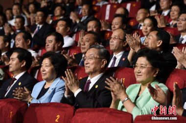 Share of female delegates in China's 'Lianghui' continues to rise