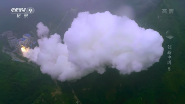 China test fires YF-77 rocket engine ahead of return-to-flight of Long March 5