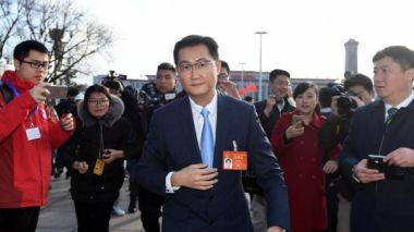 Tencent's Ma Huateng now China's richest person