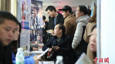 China's working-age population continues to shrink
