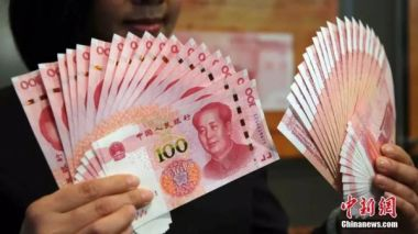 China to offer tax breaks worth US$126bn