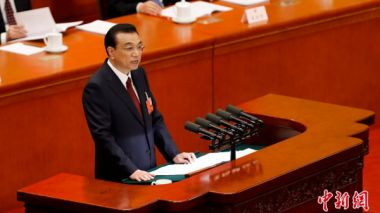 China announces new cabinet members