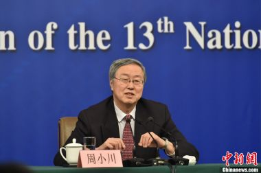 China to further open up its financial sector, says central bank official