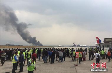 Chinese national killed in Nepal plane crash