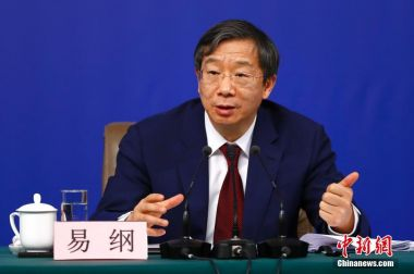 China seeking constructive solutions over trade tensions with US, PBOC chief says
