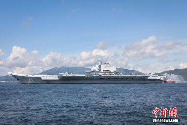 Chinese aircraft carrier sent through Taiwan Strait as senior US official begins visit