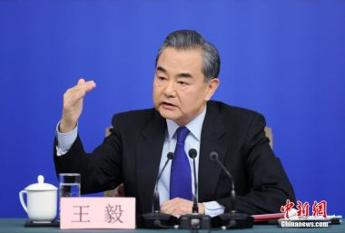 Wang Yi in Vienna for Iran-related foreign ministers meeting