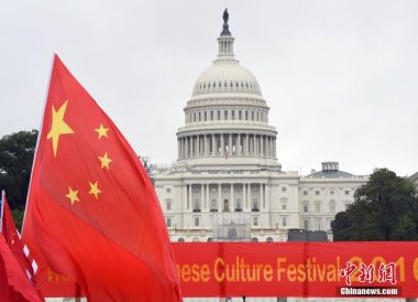 China and US to hold top-level security dialogue on Friday