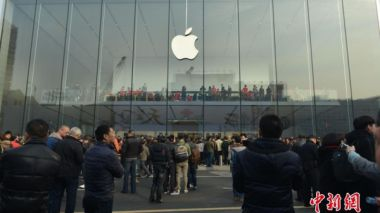 Apple to partner with Tsinghua University on advanced technology research centre