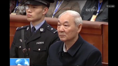 Former Chinese deputy mayor receives death sentence for bribery