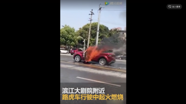 Chinese man burns himself and ex-girlfriend alive in SUV