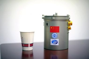 Student experiment to put plants, silkworms on far side of the Moon with Chang'e-4 mission