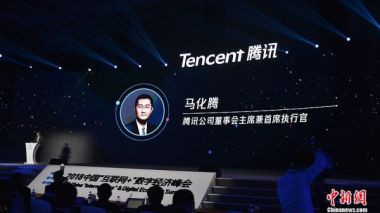 Tencent wants to become all-encompassing digital assistant, says chairman