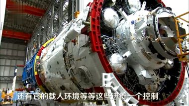 China's astronauts step up Chinese Space Station preparations