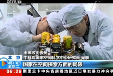 Chang'e-4 lunar far side mission satellites to be named on April 24