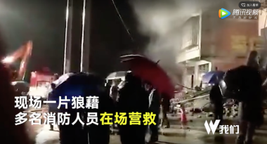Family of six killed in southwest China house fire