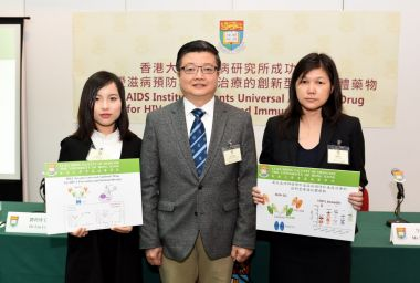Hong Kong University claims to have developed new drug to prevent and treat HIV