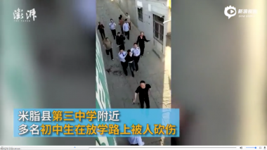 Prosecutors approve arrest of N China school knife attack suspect