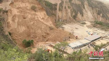 Nine dead in north China landslide