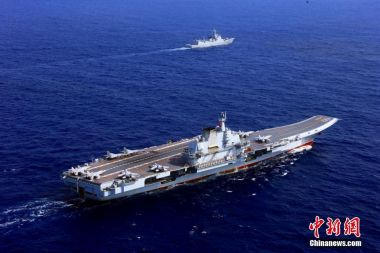 "US decision to withdraw China's RIMPAC invitation ""unconstructive"" says Chinese FM"