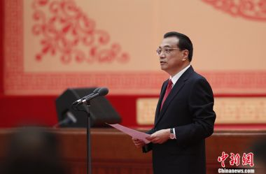 Chinese Premier Li Keqiang to visit Bulgaria and Germany between July 5 and 10
