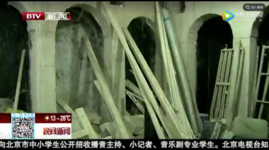 Man secretly digs a two-story cellar under a Beijing building