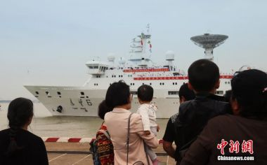 Chang'e-4: Yuanwang 6 tracking vessel prepares for Moon relay satellite launch