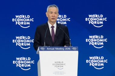 Chinese Vice Premier Liu He to visit US on January 30