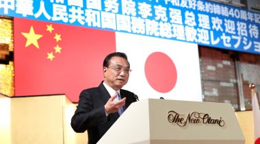 Chinese Premier Li Keqiang finishes three-day Japan visit