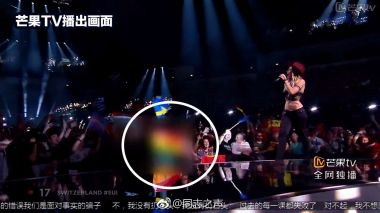 Eurovision terminates broadcast contract after China LGBT censorship