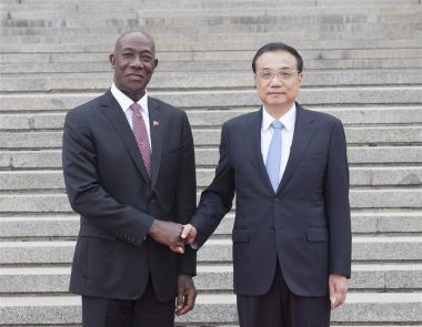 China, Trinidad and Tobago sign Belt and Road memorandum
